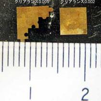 1ピースが1mm四方のジグソーパズル2