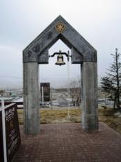 鎮魂と希望の鐘1