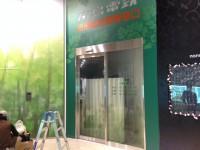広島電鉄 様 定期券購入窓口