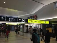 広島駅構内 案内看板