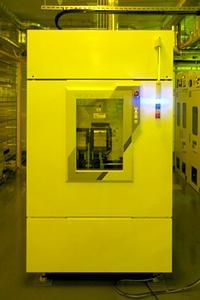 CVD工程装置「P-5000 ・CIH-130」