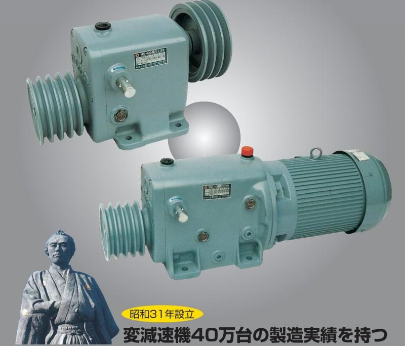 減速機・増速機・変速機の設計製造
