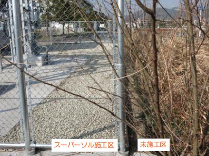 無線基地局(岡山県)