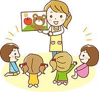 幼稚園や保育園
