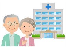 病院、診療所