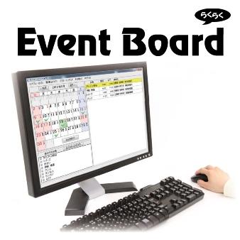 簡単イベント案内コンテンツ作成ソフト