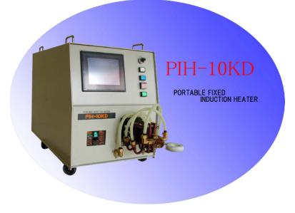 PIH-10KD(固定型デラックスタイプ)携帯式固定型高周波誘導加熱装置
