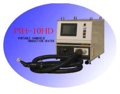 PIH-10HD(ハンド型デラックスタイプ)携帯式ハンド型高周波誘導加熱装置