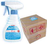 アルコール除菌剤KJ Clean(ケイ・ジェイクリーン)