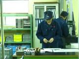 本社工場設備