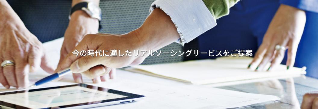 コシオカ産業株式会社【 Monocoto】