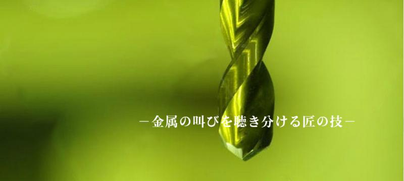 株式会社エフォート.コーポレーション