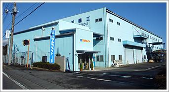 石岡工場/営業所