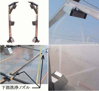 門型ノンブラシ高圧洗車機