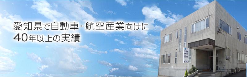 株式会社広島