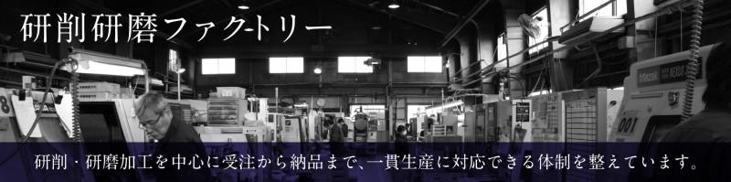 有限会社藤巻製作所