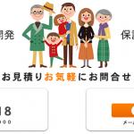 18.その他製造業